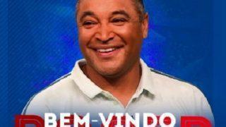 Roger Machado é o novo técnico do Bahia; contrato vai até 2020