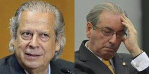 page 300x150 - José Dirceu passa a dividir cela com Eduardo Cunha - o tempo jornalismo
